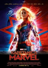 Kapetanica Marvel ⑫