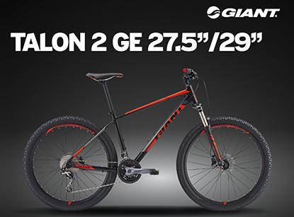 Najprodavaniji bicikl od sada još povoljniji - Bicikl Talon 2 GE 20 % jeftiniji