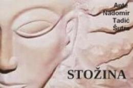 """Predstavljanje zbirke pjesama """"Stožina"""" kninskog pjesnika Ante Nadomira Tadića Šutre"""