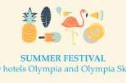 I ovaj tjedan: Ritam ljeta u kompleksu Olympia