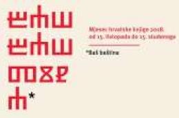 Mjesec hrvatske knjige u vodičkoj knjižnici: Radionice, gostovanja, pričaonice, kvizevi, nagrade i besplatna članarina prvašićima