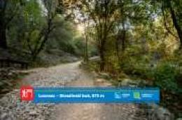 """Nacionalni park """"Krka"""" predstavlja svoje pješačke staze: Lozovac – Skradinski buk, 875 m"""