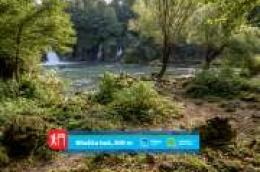 """Nacionalni park """"Krka"""" predstavlja svoje pješačke staze: Bilušića buk, 300 m - s vrha brine čuješ huk prvoga buka rijeke Krke"""
