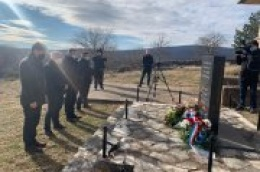 U Erveniku odana počast zvjerski ubijenoj obitelji Čengić