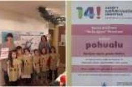 """Koordinacijski odbor Grada Vodica-Grad prijatelj djece dobio pohvalu za najoriginalniji projekt na Natječaju za """"Naj-projekt Dječjih vijeća Hrvatske"""" - 2018."""